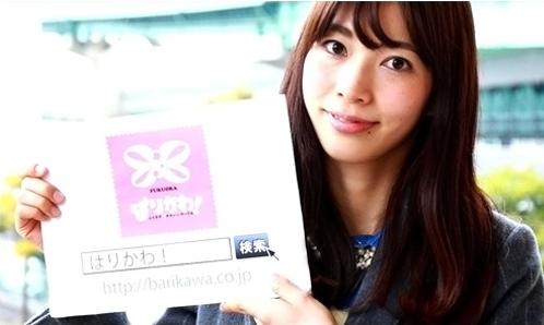 Yukoちゃんプロフィール|ばりかわ!