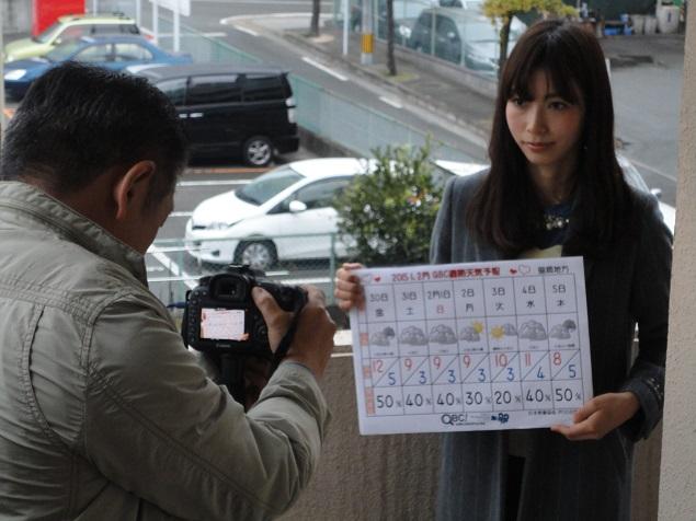 美人カレンダー撮影|ばりかわ!