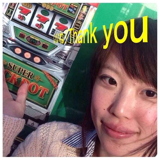 777いいねありがとう|ばりかわ!