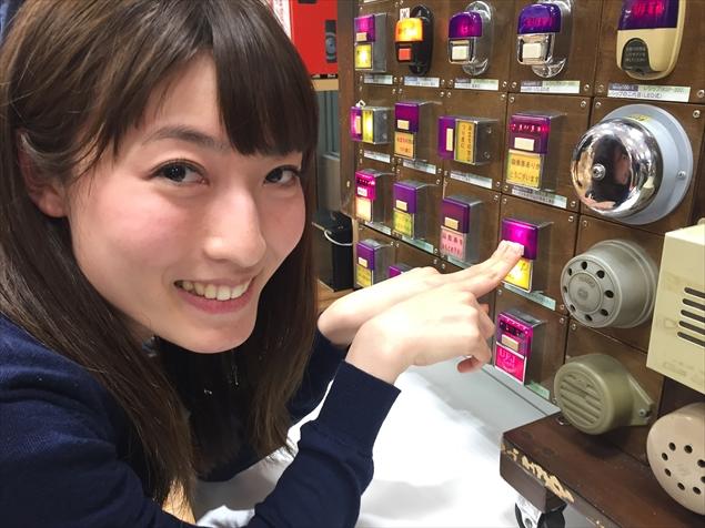 Namiちゃんプロフィール|ばりかわ!