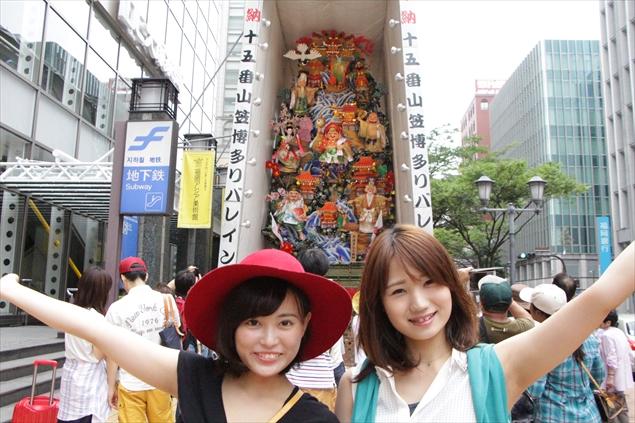祇園山笠めぐり|ばりかわ!